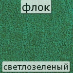 mikrolyuks_light_green.jpg